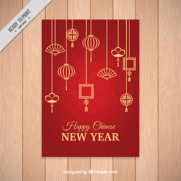chinese new year greeting card free vector