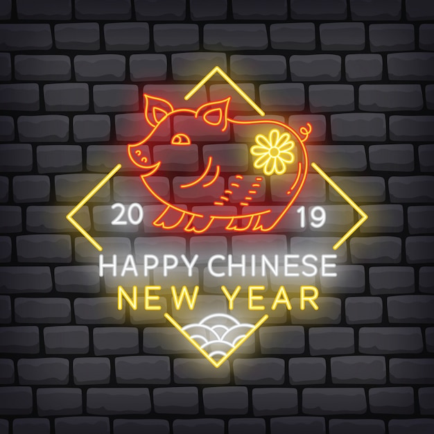 Chinese new year greeting in neon effect illustration Premium Vector