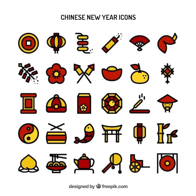 chinese new year icons free vector - Chinese New Year Emoji