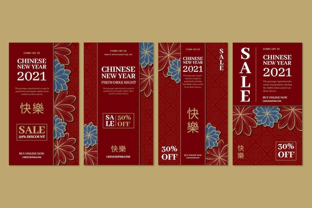 中国の旧正月のinstagramストーリーテンプレート Premiumベクター
