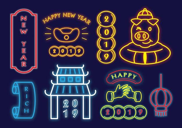 Chinese new year light celebrate Premium Vector