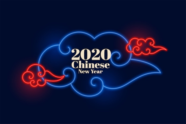 Chinese new year neon clouds design Free Vector