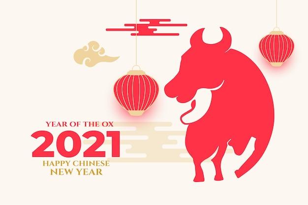 牛2021グリーティングカードベクトルの旧正月 無料ベクター