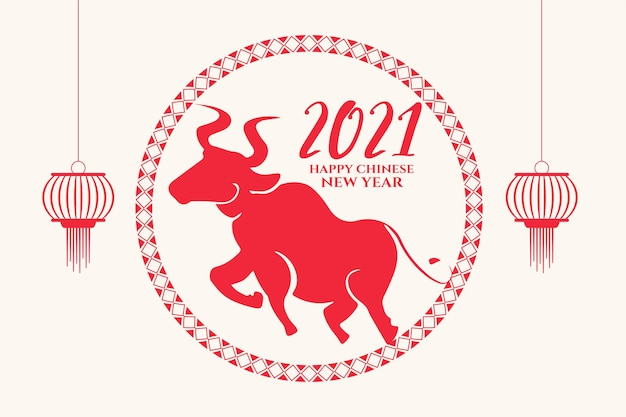 Cartolina d'auguri del nuovo anno cinese del bue 2021 Vettore gratuito