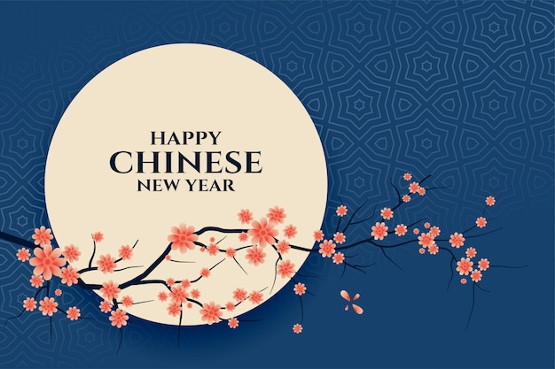 Chinese new year plum flower tree background card Free Vector