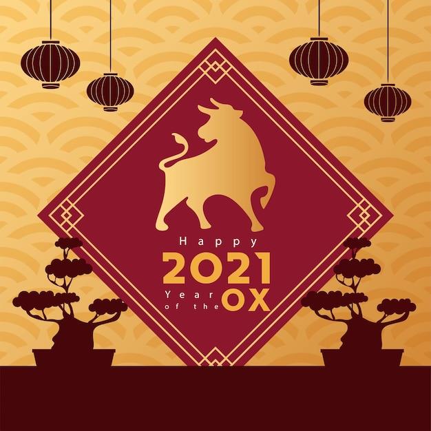 Китайский новогодний плакат с золотым быком и бонсаи Premium векторы
