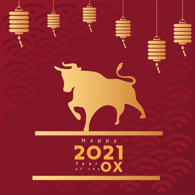 Китайский новогодний плакат с золотым быком и висящими лампами Premium векторы
