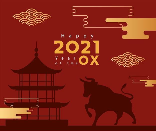 Китайский новогодний плакат с силуэтом быка и дворца Premium векторы