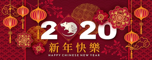 Chinese new year of the rat Premium Vector