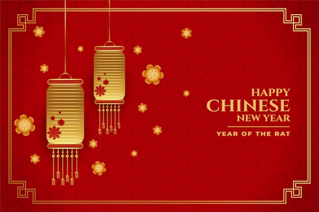 Chinese new year red decorative elements banner Free Vector