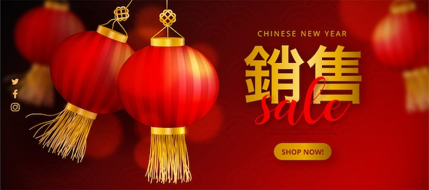 Chinese new year sale banner template Free Vector