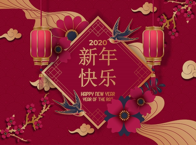 Chinese new year traditional red and gold greeting card with asian flower decoration in 3d layered paper. Premium Vector