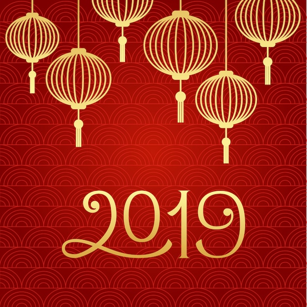 aa01d5c67ad2 Chinese new year winter holidays vector greeting card Premium Vector