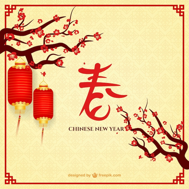 Chinese New Year with lamps Free Vector