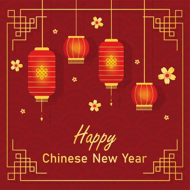 Chinese new year Premium Vector