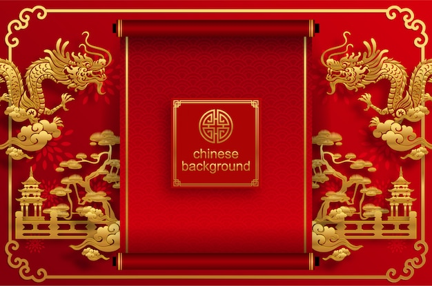 Chinese oriental wedding background Premium Vector