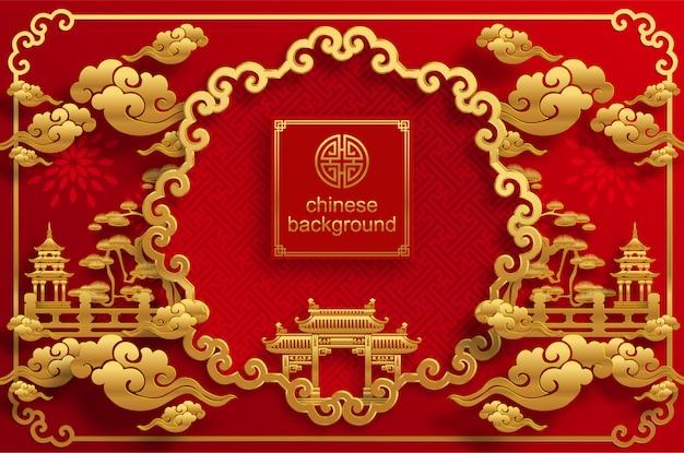 Chinese oriental wedding background Premium Vector