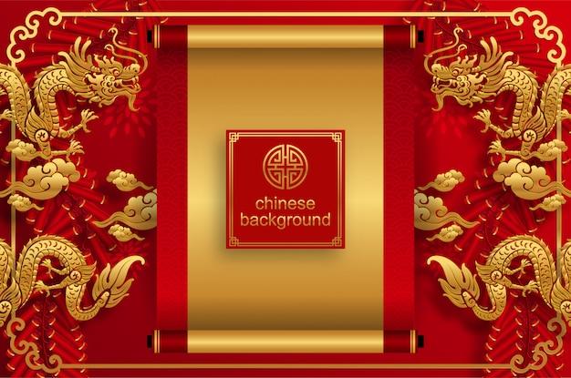 Chinese Oriental Wedding Background Vector Premium Download