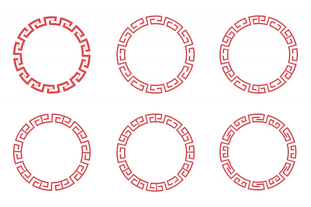 Chinese red circle set vector design on white background. Premium Vector