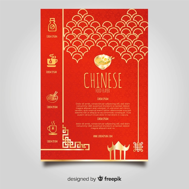 Chinese restaurant brochure template Free Vector