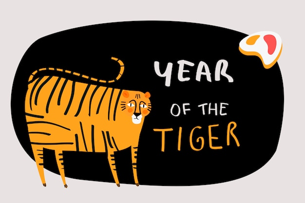 Chinese tiger zodiac sign Free Vector