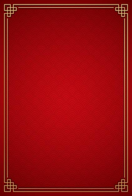 Китайский традиционный фон с золотой рамой Premium векторы