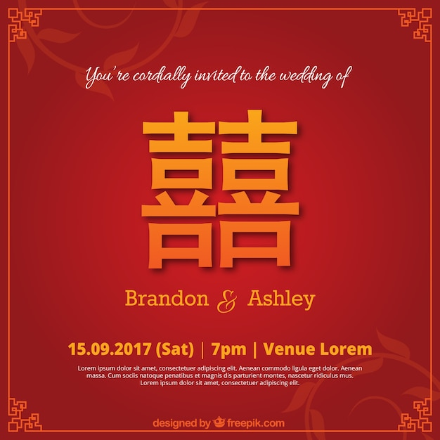 Chinese Wedding Invitation Vector Premium Download