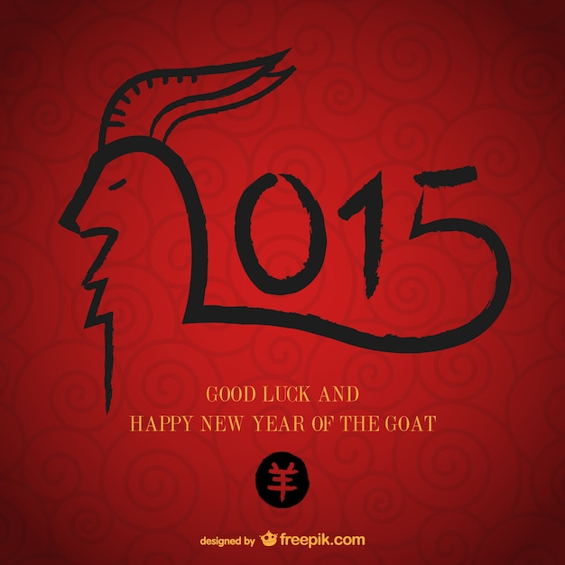 Chinese year of the goat vector Free Vector