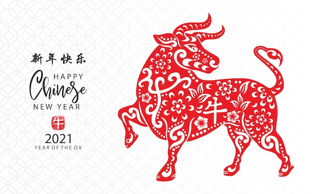 """Résultat de recherche d'images pour """"ox chinese zodiac"""""""