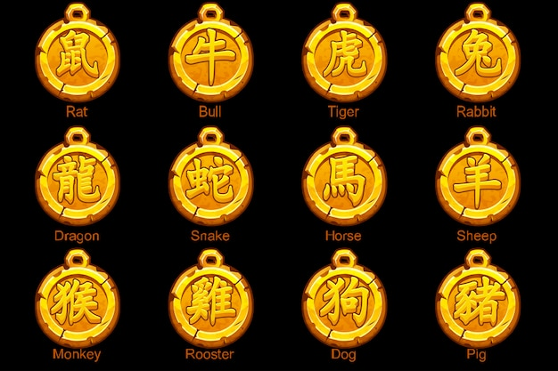 Chinese zodiac signs hieroglyphs on gold medallion. rat, bull, tiger, rabbit, dragon, snake, horse, ram, monkey, rooster, dog, boar. golden amulet icons on a separate layer. Premium Vector