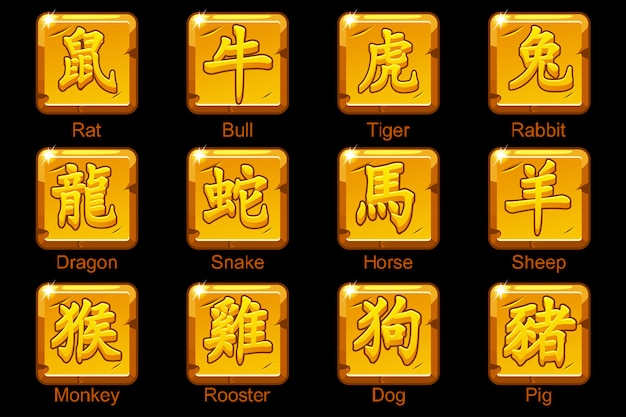 Chinese zodiac signs hieroglyphs on square gold bars. rat, bull, tiger, rabbit, dragon, snake, horse, ram, monkey, rooster, dog, boar. golden icons on a separate layer. Premium Vector