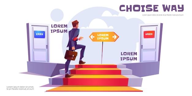 選択方法のコンセプト、2階の実業家登りは、簡単な方法と難しい方法のドアから選択します。キャリア開発、成功へのはしご、ビジネスおよび財務実績、作業ソリューション漫画バナー 無料ベクター