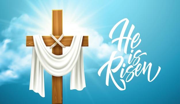 Христианский крест. поздравления с вербным воскресеньем, пасхой и воскресением христовым. векторная иллюстрация eps10 Premium векторы