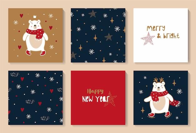 かわいいクリスマスのクマとカードのクリスマスと新年あけましておめでとうございます。 Premiumベクター