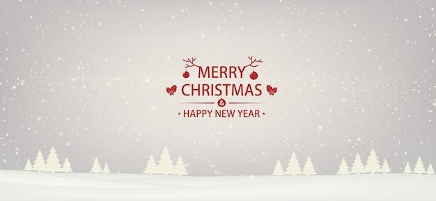 크리스마스와 새 해 크리스마스 나무와 눈에 갇힌 흰색 배경. 프리미엄 벡터