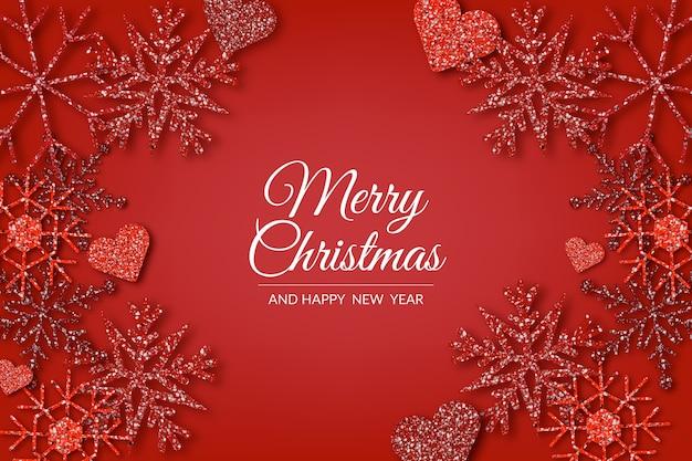 キラキラ効果のクリスマス背景 無料ベクター