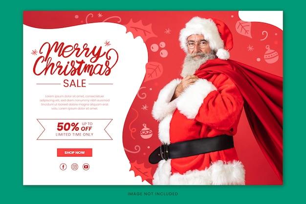 손으로 그린 글자와 크리스마스 배너 판매 무료 벡터