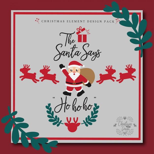 Шаблон рождественской открытки Premium векторы