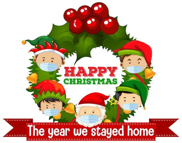 Festeggiamenti natalizi durante il covid Vettore gratuito