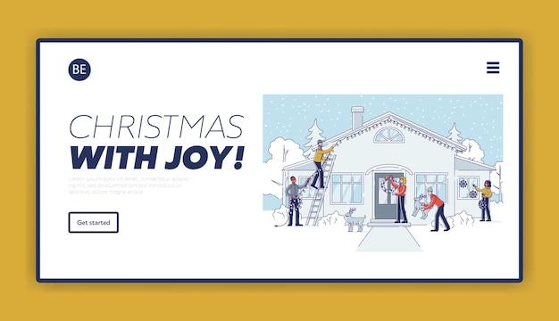Шаблон целевой страницы рождественского украшения с людьми, украшающими дом и двор для празднования зимних праздников. Premium векторы