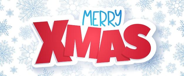 クリスマスグリーティングカード、メリークリスマス水平バナー。 Premiumベクター