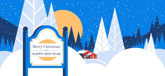松と家のポストカードメリークリスマス冬の休日コンセプトグリーティングカード水平ベクトル図とクリスマスの夜の田園風景 Premiumベクター