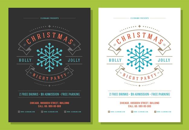 クリスマスパーティーのチラシの招待状のレトロなタイポグラフィと装飾要素。クリスマス休暇のポスター。 Premiumベクター