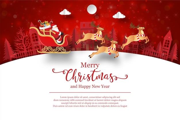 마을에있는 산타 클로스의 크리스마스 엽서 프리미엄 벡터