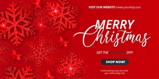 Рождественская распродажа баннер шаблон Бесплатные векторы