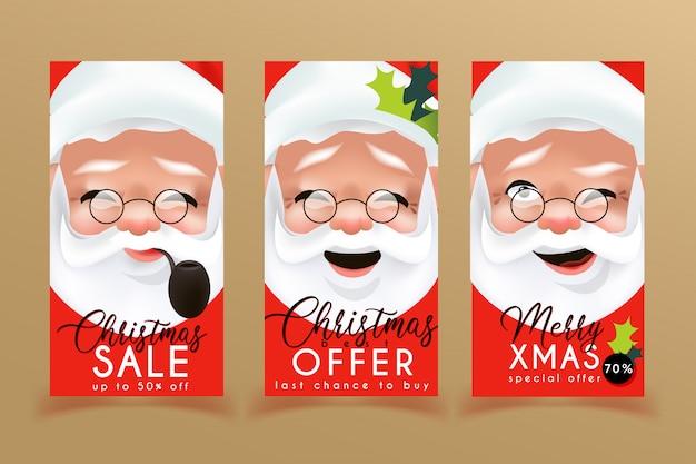 サンタクロースとクリスマスセールチラシテンプレート Premiumベクター