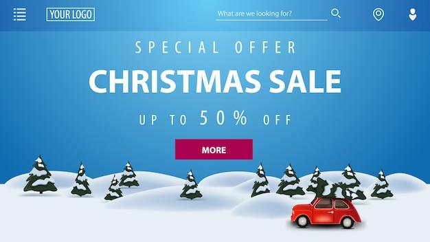 Christmas sale landing page Premium Vector