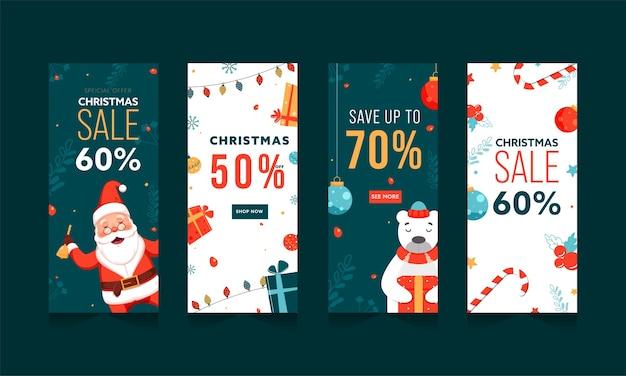 Рождественские продажи шаблон или дизайн вертикального баннера Premium векторы