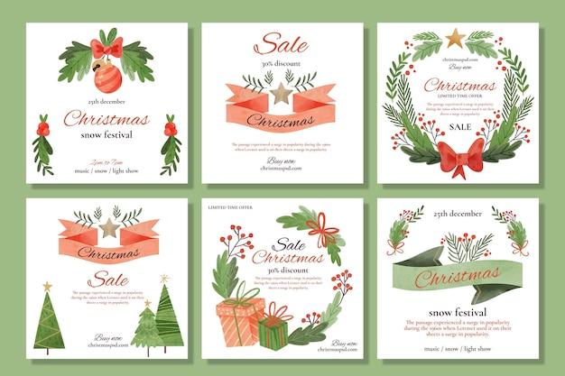 クリスマスセールインスタグラムポストコレクション Premiumベクター