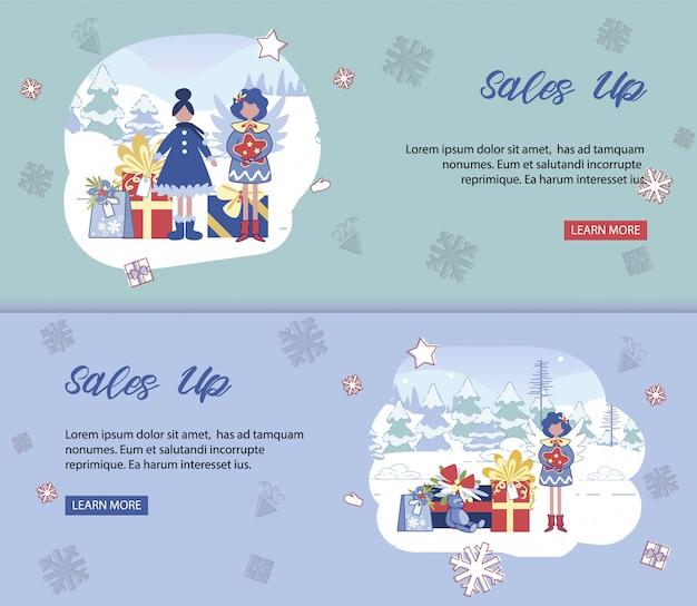 Рождественские продажи up set. шаблоны Premium векторы